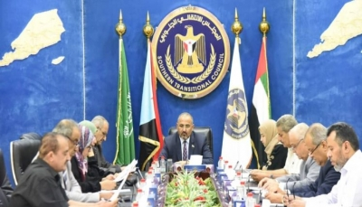 """""""الانتقالي الإماراتي ينسحب من لجان تنفيذ اتفاق الرياض"""