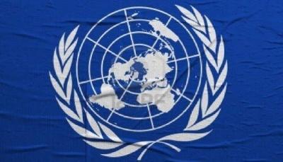 الأمم المتحدة تدعو لحملة مساعدات قياسية في تاريخها بقيمة 29 مليار دولار