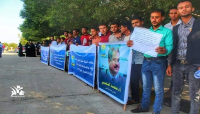 تعز: وقفة احتجاجية تطالب بمحاسبة المتورطين في محاولة اغتيال رئيس الجامعة
