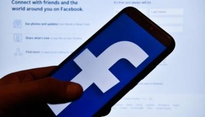 """كيف تمنع تطبيق """"فيسبوك"""" من تتبعك في الإنترنت او التجسس عليك؟"""