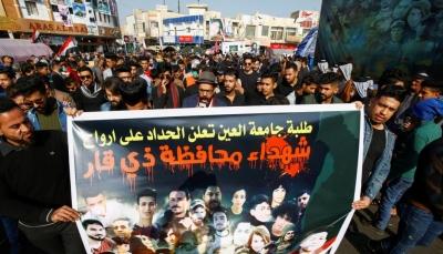 مقتل تسعة ببغداد.. الاحتجاجات تتواصل بالعراق وعقوبات أميركية على قادة مقربين من إيران