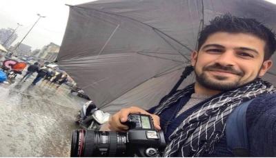 العراق: مقتل مصور صحفي طعناً بآلة حادة في ساحة للاحتجاج وسط بغداد