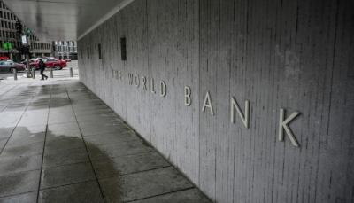 البنك الدولي يعلن تخفيض إقراضه للصين
