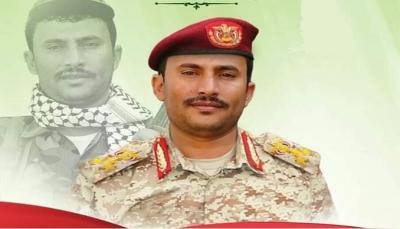 مليشيا الحوثي تعترف بمقتل أحد قادتها العسكريين في جبهات الحدود مع السعودية