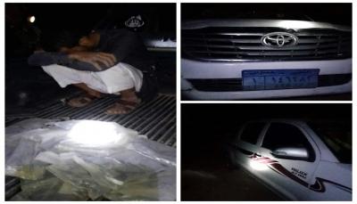 """البيضاء: الأمن يضبط شحنة حشيش في """"قانية"""" كانت في طريقها إلى الحوثيين"""