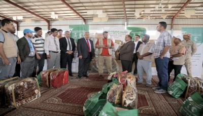 """استعدادات لتدشين مشروع """"الحقيبة الشتوية"""" في 11 محافظة يمنية"""