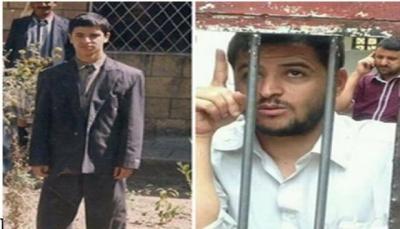 إب..مطالبات بإيقاف حكم الإعدام بحق شاب قضى 20 عاماً خلف القضبان