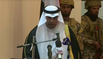 رئيس البرلمان العربي: ايران تقدم الدعم للحوثيين بهدف تهديد أمن واستقرار المنطقة