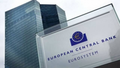 وكالة: المركزي الأوروبي يخطط لإصدار عملة رقمية