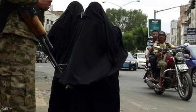 مليشيا الحوثي تشن حملة انتهاكات واسعة ضد طالبات وموظفات العاصمة صنعاء