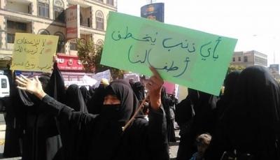 منظمة حقوقية تؤكد اختطاف أكثر من 35 فتاة في صنعاء