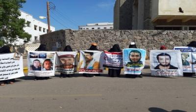 رابطة حقوقية تطالب بكشف مصير المخفيين قسراً في عدن