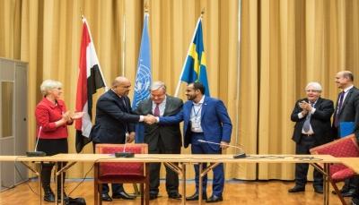 """الأمم المتحدة تصف نتائج اتفاق ستوكهولم بـ """"المتواضعة"""" وتؤكد وجود قيود تعرقل حركة بعثتها في الحديدة"""