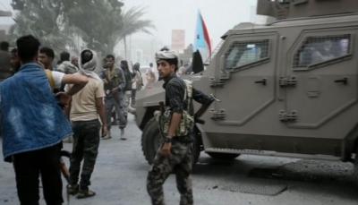 مؤسسة أمريكية: مع مؤشرات تعثر اتفاق الرياض.. سيناريوهان مستقبليان لصالح القاعدة وداعش (ترجمة خاصة)