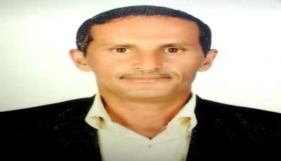 صنعاء: عصابة مسلحة تقتحم مدرسة أهلية وتقتل أحد المعلمين