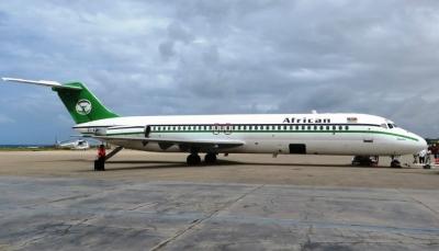 طيران افريكان اكسبرس تسير رحلات جوية من والى اليمن قريبا