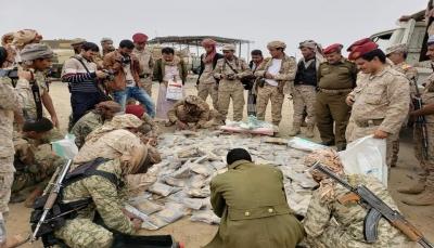 مأرب: الجيش يضبط شحنة من الحشيش كانت في طريقها إلى صنعاء