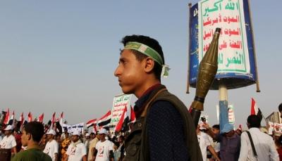 قيادي حوثي يقتل امرأة ويصيب زوجها إصابة خطيرة بمحافظة إب