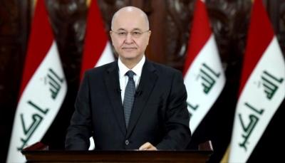 الرئيس العراقي يهدد بالاستقالة بسبب ضغوط حول تشكيل حكومة جديدة