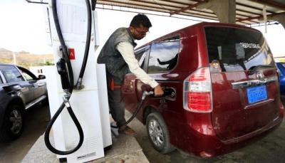 كيف انقلب الحوثيون على تجار المشتقات النفطية؟