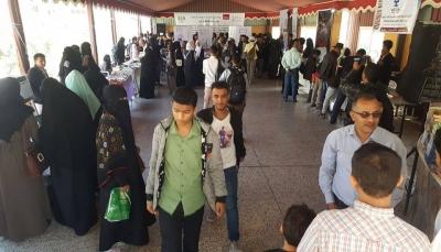 افتتاح المعرض الثاني للكتاب في تعز