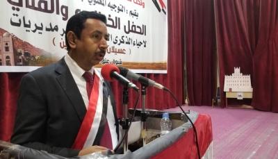"""بن عديو: شبوة انتصرت على """"الحوثي"""" و""""الانتقالي"""" وباتت عموداً من أعمدة اليمن الاتحادي"""