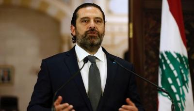 سعد الحريري: الحكومة المقبلة في لبنان ستكون حكومة جبران باسيل صهر الرئيس