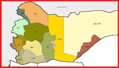 الأمم المتحدة: مقتل 17 مدنياً بينهم 12 أثيوبيا في هجوم على سوق في صعدة