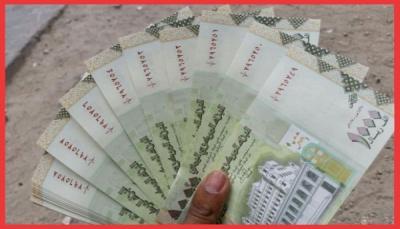 """ماهي أهداف الحوثيين من عملية سحب """"النقود الجديدة"""" في مناطق سيطرتهم؟"""