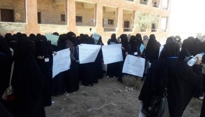 بعد اقتحام معهد المعلمين.. وقفة نسوية تندد بممارسات ميليشيا الحوثي في البيضاء