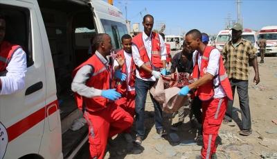 مقتل وإصابة نحو 100 شخص في تفجير انتحاري بالصومال