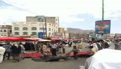 مليشيا الحوثي تضيّق الخناق على الباعة المتجولين في صنعاء