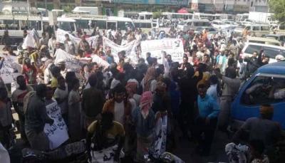 حضرموت: وقفة احتجاجية بالمكلا تنديداً بعمليات نهب الأراضي