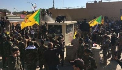 بعد إرسال واشنطن قوات المارينز.. المحتجون الموالون لإيران ينسحبون من محيط السفارة الأمريكية ببغداد