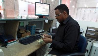 مأرب: البنك المركزي يحدد عمولات الحوالات المالية ويتوعد المخالفين