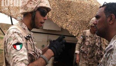 الكويت تؤكد استمرار مشاركتها العسكرية ضمن التحالف العربي في اليمن