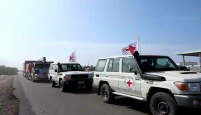 مسؤول حكومي: الحوثيون اقتحموا مقر الصليب الأحمر بالحديدة وطردوا الموظفين