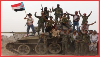 «ACLED» الأمريكي يستعرض التشظي في جنوب اليمن والولاءات المنقسمة في عدن وأبين ولحج (ترجمة خاصة)
