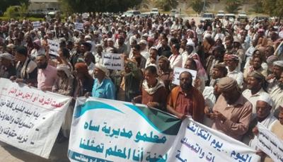 حضرموت: إضراب في مدارس مديريات الوادي في أول يوم دراسي