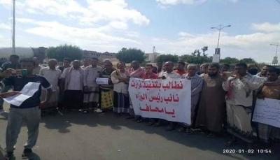 معلمو ساحل حضرموت يعلنون البدء في الإضراب الشامل والمفتوح