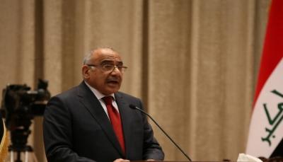 بعد نفي واشنطن.. العراق يؤكد تسلُّمه رسالة من الجيش الأمريكي عن نيَّته مغادرة البلاد