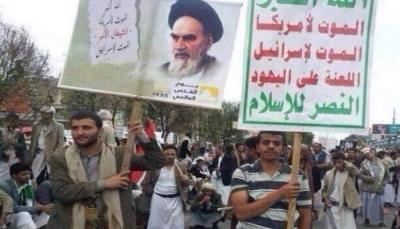 زعيم ميليشيات الحوثي يعلن الانخراط في المواجهة الإيرانية - الأمريكية