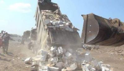 اتلاف مساعدات طبية ومكملات غذائية في الحديدة بسبب سوء التخزين