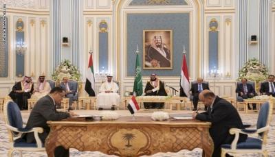 السعودية تدعو الحكومة والانتقالي لتنفيذ اتفاق الرياض والابتعاد عن المهاترات الاعلامية
