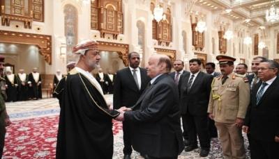 الرئيس هادي يصل مسقط لتقديم العزاء برحيل السلطان قابوس