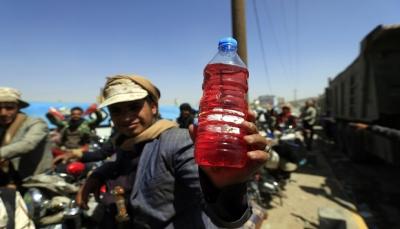 اللجنة الاقتصادية: ميليشيا الحوثي تصطنع أزمة وقود لتعزيز السوق السوداء