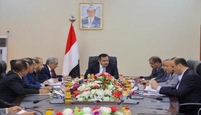 عدن: المجلس الاقتصادي يقر إجراءات جديدة بشأن استيراد المشتقات النفطية