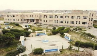 مليشيا الحوثي تستبدل أسماء قاعات جامعة ذمار بأسماء قتلاها