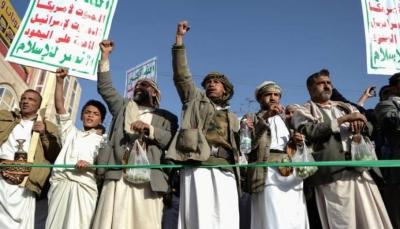 صنعاء: ميلشيات الحوثي تمنع المواطنين من بيع العقارات لغير الموالين لها