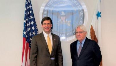غريفيث يلتقي مسؤولين أمريكيين قبل إحاطته لمجلس الأمن عن المستجدات في اليمن